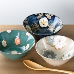 ボウル 14cm 洋食器 ノルディックフラワー 北欧 花柄 磁器 食器 美濃焼 日本製