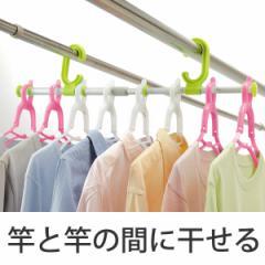 洗濯ハンガー よくばりポール 物干し ( 外干し 浴室干し )