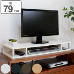 テレビ台 AVボード ちょい足しラック 幅79cm ( DVDラック 32V型 テレビボード 高さ調整 )