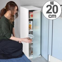 キッチン収納 すき間収納 食器棚 ガラスキャビネット 4段 スレンダー 幅20cm ( 隙間 スリムラック ホワイト シンプル 白 )
