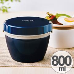 保温弁当箱 カフェスタイルランチ カフェ丼ランチ 800ml ステンレス製