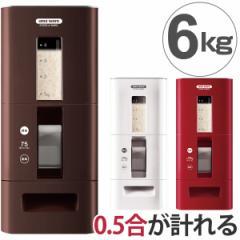 米びつ S計量米びつ 6kg型 0.5合計量 プラスチック製 (  送料無料 )