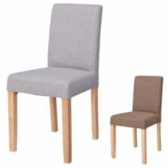 ダイニングチェア 椅子 天然木脚 座面高48cm ( チェアー イス ファブリック 布張り )