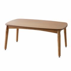 こたつ 幅90cm 2WAYコタツテーブル ( 炬燵 )