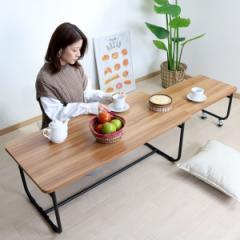 ネストテーブル 伸縮テーブル MUSH(マッシュ) 幅105〜169cm