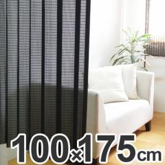 ウッドカーテン すだれカーテン 100×175cm ブラック 光触媒加工 日本製 ( 間仕切り アコーディオンカーテン )