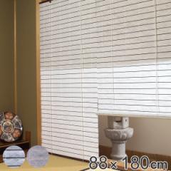 ロールスクリーン 障子風スクリーン 88×180cm 和風 ロールアップスクリーン ( 日除け )