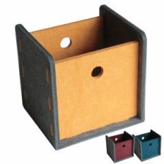 収納ボックス ストレージボックス S 幅20cm フェルト フェルメノン