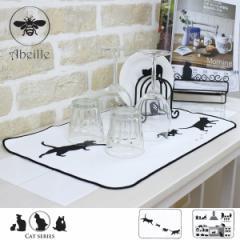 吸水水切りマット Abeille (アベイユ) 吸水マット ネコ 45×30