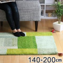 ラグ 1畳半 140×200cm 手織り マット インテリアマット ギャッベ D11 ( じゅうたん )