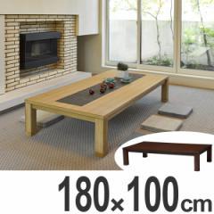 家具調こたつ 座卓 長方形 継ぎ脚 桔梗 幅180cm ( ナラ 継ぎ足し シンプル テーブル 省エネ )