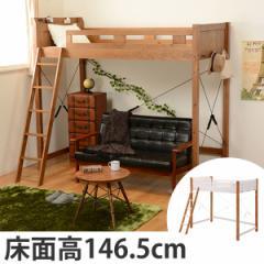 ロフトベッド 木製 コンセント付 高さ186cm ( シングルベット シングル 子供用ベット )