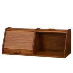 ブレッドケース 2連 卓上収納 天然木 CALMA 幅70cm ( 食パンケース )