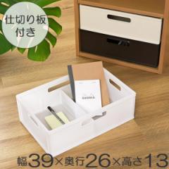 収納 収納ボックス キューBOX ワイド浅型 収納ケース