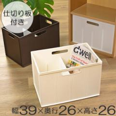 収納 収納ボックス キューBOX ワイド深型 収納ケース