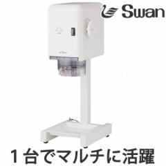かき氷機 電動式 台湾風 SSB-1000 ( 氷かき機 )