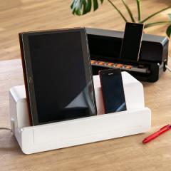 テーブルタップステーション 充電スタンド スマホ・タブレット・モバイル用 ( 充電器 収納ケース )