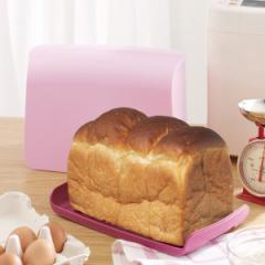 パンケース 保存容器 CAPANNA 食パン用 2斤サイズ