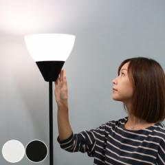 照明 LED フロアライト 3色調光 タッチセンサー アッパーライト 間接照明 ( フロアスタンド )