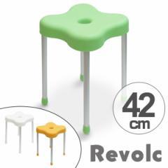 Revolc 風呂イス シャワーチェア L 高さ42cm REVSS ( バス用品 )