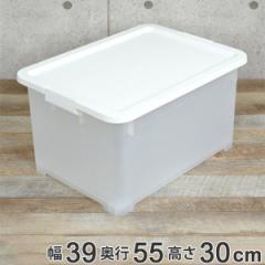 収納ボックス 幅39×奥行55×高さ29cm 深型 フタ付き プラスチック 日本製