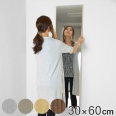 割れない鏡 リフェクスミラー 姿見 マグネット式 フィルムミラー 超軽量 Refex 30×60cm  ( ウォールミラー )