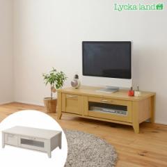 テレビボード TV台 北欧風 Lycka land(リュッカ ランド) 約幅90cm