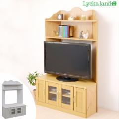 テレビ台 コーナータイプ 北欧風 Lycka Land(リュッカ ランド) 幅103cm ( ハイタイプ )