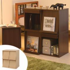 収納ボックス 木製 フラップ扉 スタッキングボックス 2列2段 幅72cm ( 扉付 ラック 書棚 )
