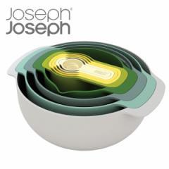 Joseph Joseph ジョゼフジョゼフ ネスト9プラス オパール 計量カップ ボウル ザル ( 調理用ボール )