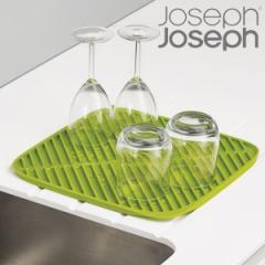 Joseph Joseph ジョゼフジョゼフ 食器乾燥用マット フルーム スモール 水切りマット