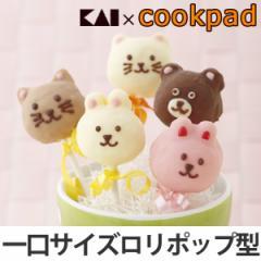 ロリポップセット クマ ネコ ウサギ シリコン製 ケーキ型 12個取