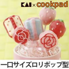 ロリポップセット プレゼント イチゴ バラ シリコン製 ケーキ型 12個取