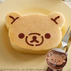 ケーキ型 ステンレス製 リラックマ パンケーキ キャラクター