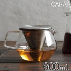 ティーポット CARAT 600ml 耐熱ガラス製 ( 茶こし付 ステンレス )