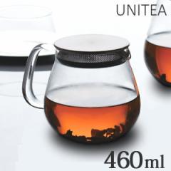 ティーポット UNITEA ユニティ 460ml 耐熱ガラス製
