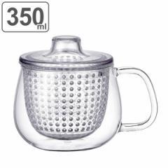 ティーカップ UNIMUG ユニティ S 350ml ガラス ( 食洗機対応 茶こし付 KINTO キントー )