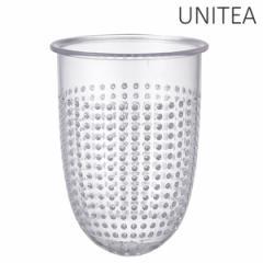 ストレーナー 漉し器 L専用 UNITEA ユニティ プラスチック ( L 専用 )