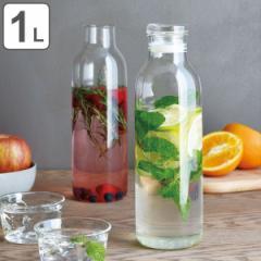 冷水筒 ピッチャー 1L BOTTLIT ウォーターカラフェ ガラス KINTO キントー