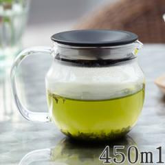 ティーポット 450ml ワンタッチティーポット 耐熱ガラス KINTO キントー