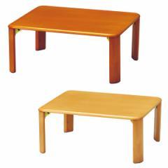 座卓 折れ脚 幅75cm ( 机 テーブル 折りたたみ 折り畳み )