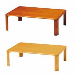 座卓 折れ脚 幅105cm ( 机 テーブル 折りたたみ 折り畳み 木製 )