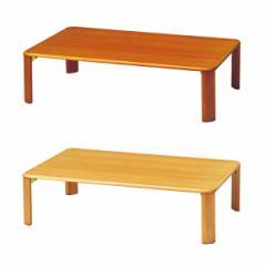 座卓 折れ脚 幅120cm ( 机 テーブル 折りたたみ 折り畳み )