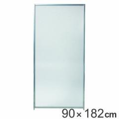 パーテーション マグネットパーティション 高さ182cm 幅90cm クリアーフロスト ( 間仕切り )