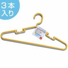 洗濯ハンガー color CRUISE プレーンハンガー 3本組