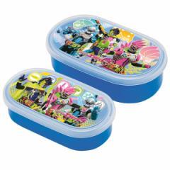 お弁当箱 シール容器 仮面ライダーエグゼイド 2個入 子供用 キャラクター