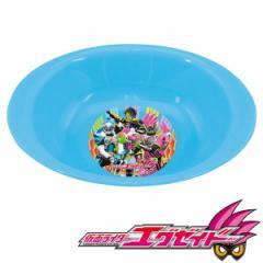 カレー皿 お皿 食器 仮面ライダーエグゼイド 子供用 キャラクター