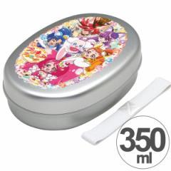 お弁当箱 アルミ製 キラキラ☆プリキュアアラモード 350ml 子供用 キャラクター