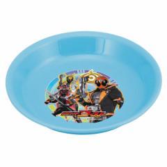 (キャラアウトレット)小皿 お皿 食器 仮面ライダーゴースト 子供用 キャラクター