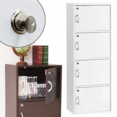 鍵付きボックス 4段 幅42cm シンプル ラック 扉付き ( 本棚 )